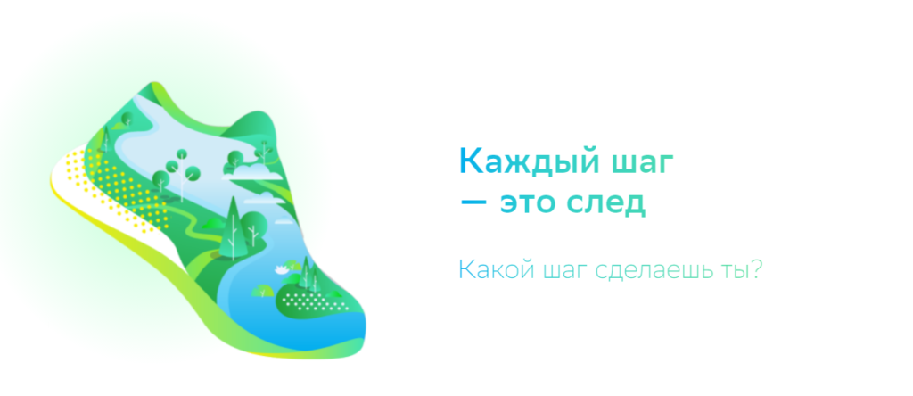 "<span class=""title"">Зелёный марафон</span>"